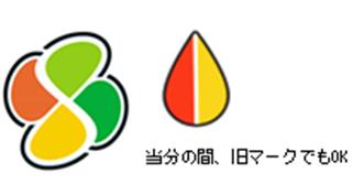 もみじマーク.png