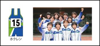 クイーンズ駅伝16.png
