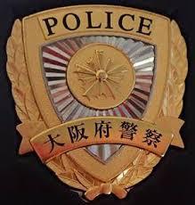 警察バッチ.png